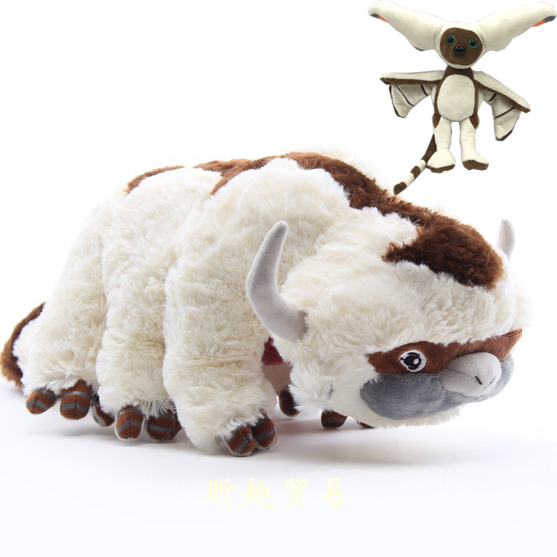 45/50CM <font><b>The</b></font> <font><b>Last</b></font> <font><b>Airbender</b></font> Appa Big Size Anime Kawaii <font><b>Avatar</b></font> Plush Toys Tv Series Plush Appa <font><b>Avatar</b></font> Stuffed Dolls Kids Toys image