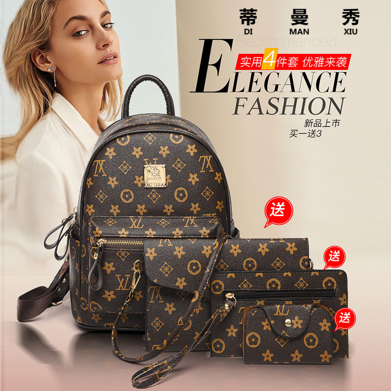Timan Show Backpack Women's 2019 New Style Four-piece Set Trend Schoolbag Versatile Fashion Korean-style Stereo Backpack