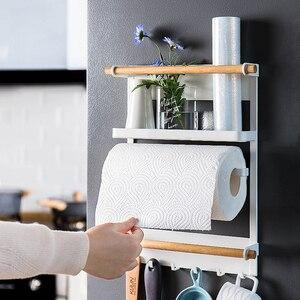 Image 5 - Магнитная адсорбционная боковая стойка для холодильника, настенная многофункциональная стойка для бумажных полотенец, стойка Органайзер