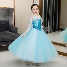 VOGUEON Luxury Sequins Dress Girls Snow Queen Elsa Costume For Birthday Party Fancy Cosplay Princess Vestido Elza Clothing Child