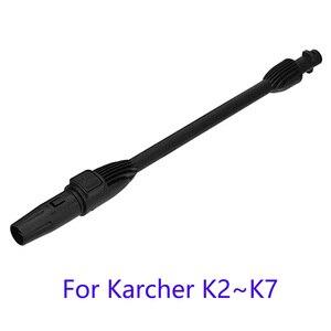 """Image 1 - FUNTECK 19 """"Bayonet Wandปรับได้หัวฉีดสำหรับKarcher K2 K7 ไฟฟ้าเครื่องซักผ้าความดัน 2320 PSI"""