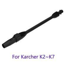 """Funteck varinha de spray para baioneta 19 """", arruelas elétricas de K2 K7 psi com bico ajustável para karcher 2320"""