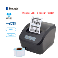 Thermal Label Printer Bar code Printer Bluetooth/WIFI/LAN/Series Portable Thermal Receipt Printer 28 80mm bill printer RD 609