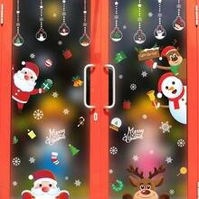 7 комплектов новогодние наклейки на окно Санта Клаус Лось снеговик