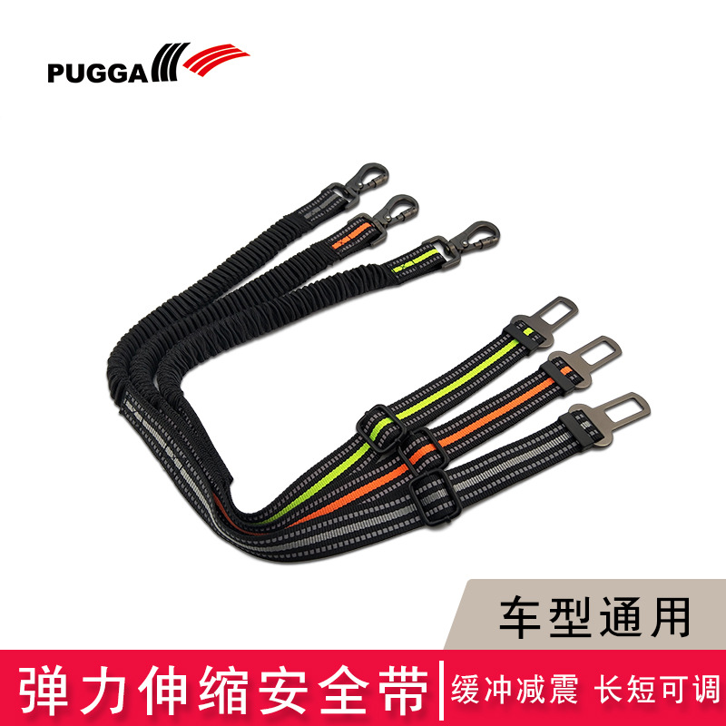 Elastic Band Buffer Pet Reflective Pleated Contraction Band Buffer Safety Belt Dog Car Mounted Telescopic Elasticity Safety Belt