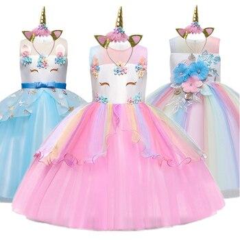 Unicornio Pastel Arco Iris vestido de bola con diadema con flores de lentejuelas vestido de gasa para niñas verano cumpleaños fiesta vestido de niño vestido fruncido