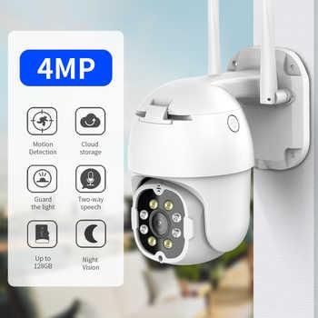 FEISDA 4MP mini IP kamera im freien sicherheit kamera wifi kamera menschliches AI stimme erkennung alarm HD nachtsicht ip CCTV kamera