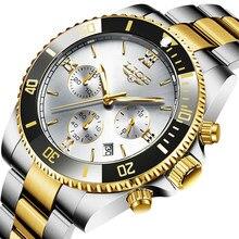 Relogio Masculino LIGE hommes montres haut de gamme montre étanche de luxe pour hommes mode acier inoxydable Sport or Quartz horloge