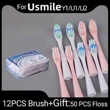 Cabeças da escova de dentes 12 pces substituição para usmile y1/u1/u2 rosa inteligente elétrica dente limpo cabeças presente fio dental