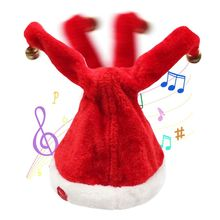 Creative Electric Double Ring Swing Santa Hat Musical Christmas Singing Dancing Red Velvet Cap with Plush Trim Bell spiral style plush christmas hat red white