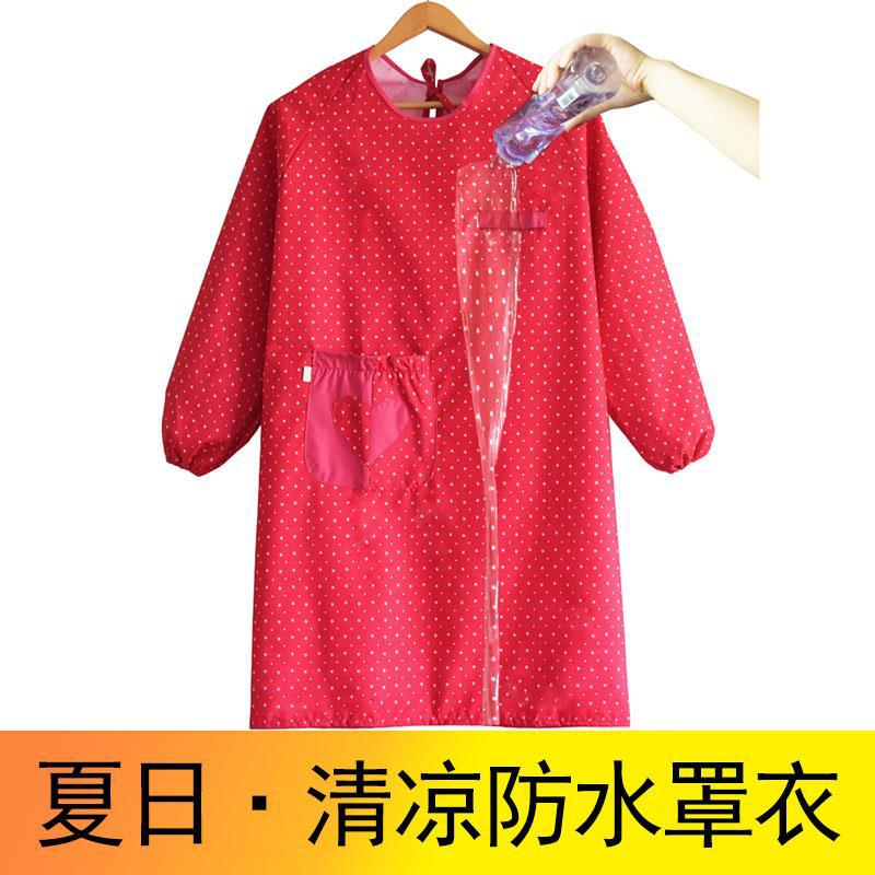 Discount To Dog Bath Of Tool Pet Shop Beautician For Work Clothes Robe Dog Bath Waterproof Clothes Peri