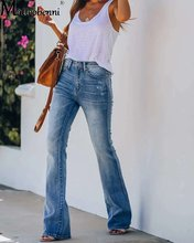 Модные с высокой талией и эффектом пуш ап эластичные расклешенные