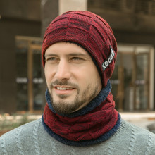 цены Caps 2019Top Unisex Winter WIndshield Scarf Hat Can Be Used As Scarf And Hat