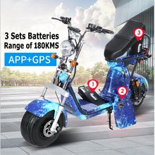 Cee approuvé rue juridique moto électrique 18 pouces Citycoco 60v60ah 3 Batteries Scooters électriques Europe stock avec miroirs