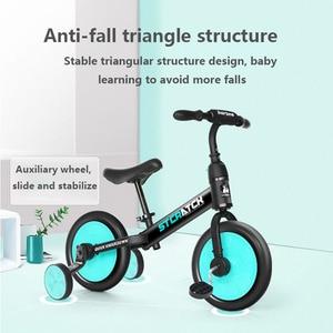 Image 4 - Niemowlę Shining Baby Balance Bike Ride on Toys Walker 2/4 koła regulacja roweru lekki Body Suit dla 2 6Y dzieci prezent