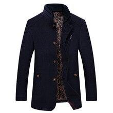 Men's coat, men's coat, men's coat, men's coat, men's winter coat, men's winter coat, men's clothes, men's coat coat ardatex