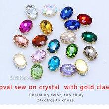Все размеры, Овальные, 24 цвета, кристалл, стекло, камень, пришитые стразы, 4 бусины с отверстиями, Золотая основа, кнопка для свадебного платья, одежда, ремесло, сделай сам