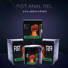 Healthy Fist Anal Sex lubricant Expansion Gel Lube Anal Adult Products Cream