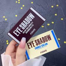 Novo chocolate sombra paleta em pó é requintado à prova de suor à prova dno água sem manchas fácil de aplicar maquiagem menina olho