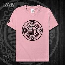 MNG Mongol – t-shirt manches courtes pour homme, vêtement de mongolie, personnalisé, équipe nationale, pays, 09