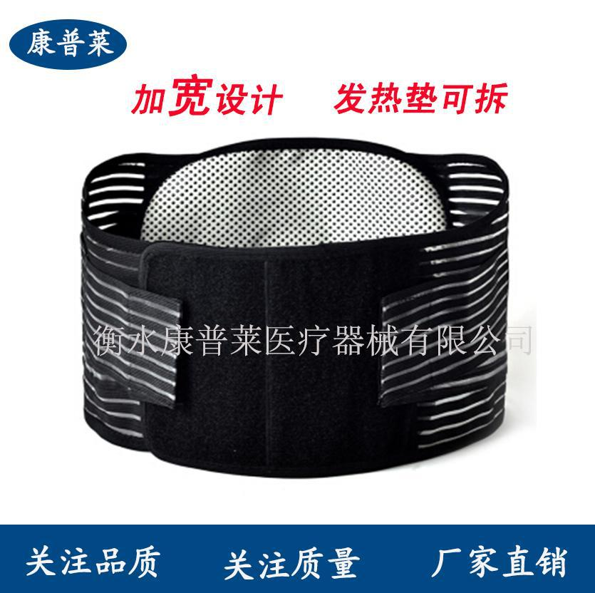 Self Heating Tourmaline Waist Protection Ultra-stretch Breathable Widened Deconstructable Waist Support Curve Steel Plate Waist