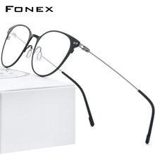 Fonex Мужские и женские очки из чистого титана с круглой оправой