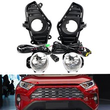 1Pair 12V for Toyota RAV4 2019+ Fog Lights Kit Front Bumper Lamp Halogen Light Car Fog Light Assembly Replacement Kit(China)