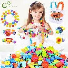 500グラムポップビーズスナップビーズカラフルなdiyファッションジュエリーキット教育少女ギフト玩具作るブレスレットリングgyh