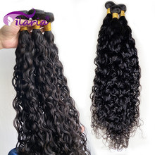 Wholesale Brazilian Hair Weave Bundles Remy Hair Weft Natural Color Human Hair Extensions Water Wave Bundles Shipping Free(China)
