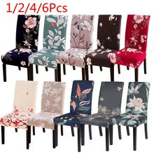1% 2F2% 2F4% 2F6pcs Modern Printed Chair Cover Elastic Seat Chair Covers Removable And Washable Stretch Banquet Hotel Dining Room Cover