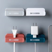 Clip-Organizer Storage-Rack Power-Plug-Holder Charging-Stand Wall-Wire Mobile-Phone Punch-Free