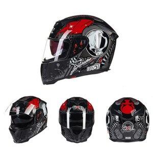 Image 3 - GXT Motorcycle Helmet Full Face Casco Moto Double Visor Racing Motocross Helmet Casco Modular Moto Helmet Motorbike Capacete #