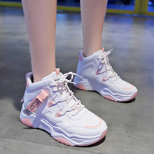 Korean Version of the High Top Sneakers Women, Spring 2020 New Students White Shoes Female Wild Running Shoes Women Casual Shoes mr nt students fashion new rose hooded printing high end korean version of the wild college hoodie