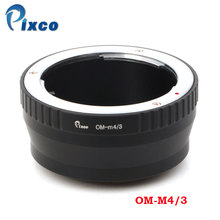 Pixco OM-M4/3 Lens Adapter Suit For Olympus OM Lens to Micro Four Thirds 4/3 Camera цена в Москве и Питере