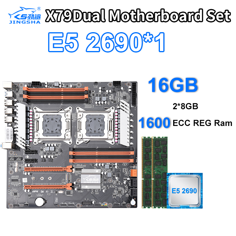 X79 Dual PC Gaming  Motherboard Set with 1 × Xeon E5 2690  2 × 8GB=16GB 1600MHz DDR3 ECC REG Memory