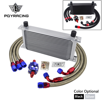 UNIVERSAL OIL COOLER KIT 19ROWS OIL COOLER + OIL FILTER ADAPTER + NYLON STAINLESS BRAIDED HOSE WITH PQY STICKER AND BOX