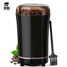 YAJIAO Machine à café électrique moulin à Grains épice avec lame en acier inoxydable puissance détachable pour Grains de café