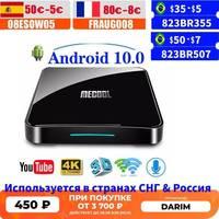 Mecool-tv box, android 10.0, atv, km3, com android 10, certificado google, max, 4gb de ram, 64gb de rom, s905x2, 4k, smart media player, km9 pro
