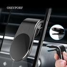 Metal Magnetic Car C...
