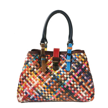Knitted Design Buckle Bag