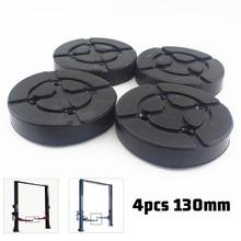 Universal 4Pcs 130mm Round Heavy Duty Car lift pads Rubber Arm Pads pad fit For Auto Truck Hoist