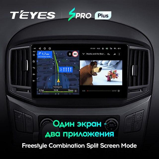 TEYES SPRO Plus Штатная магнитола For Хендай H1 2 For Hyundai H1 2 2017 - 2018 Android 10, до 8-ЯДЕР, до 4 + 64ГБ 32EQ + DSP 2DIN автомагнитола 2 DIN DVD GPS мультимедиа автомобиля головное устройство 3