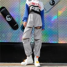 Streetwear Zipper Open Elastic High Waist Pants Women Harajuku Casual Trousers Ladies Street waist casual pants