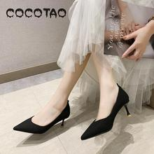 Han Edition 2019 New Professional Wedding Shoes Fashion Students Shallow Mouth Pointed High-heeled Heel30