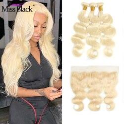 Miss Black 613 светлые волосы тела волны 3 4 пряди с 13x4 Ухо кружевные фронтальные бразильские прозрачные кружева для черных женщин