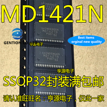 5Pcs MD1421 MD1421N SSOP32 in stock  100% new and original