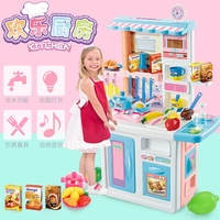 87cm Height Children Big Kitchen Set Pretend Play Toys Cooking Food Miniature Play Do House Education Toy Gift for Girl Kid D176