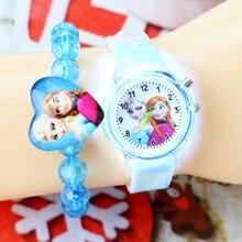 Новые детские часы с браслетом Бесплатная доставка красочные