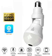 2MP Wifi Panorama Camera Security Lamp Panoramic Bulb CCTV Video Wireless IP Camera Surveillance Fisheye HD Night Vision Camera