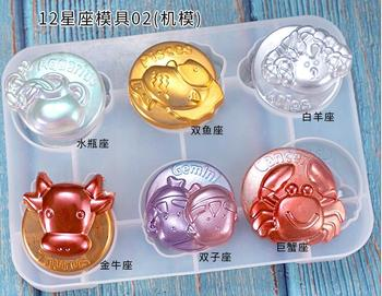 12 constellation UV Epoxy resin silicone mold accessories pendant craft display constellation mirror silicone moulds resin фото